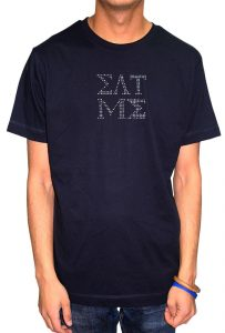 Eat Me T-shirt Diamante, Men's T-shirt, Women's T-shirt, T-shirt UK, T-shirt London, Savage London.