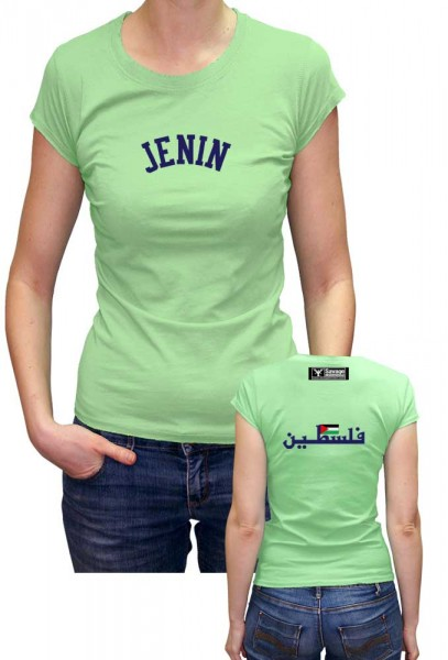 savage_london_jenin_t_shirt