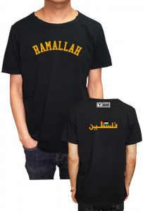 savage_london_ramallah_t_shirt