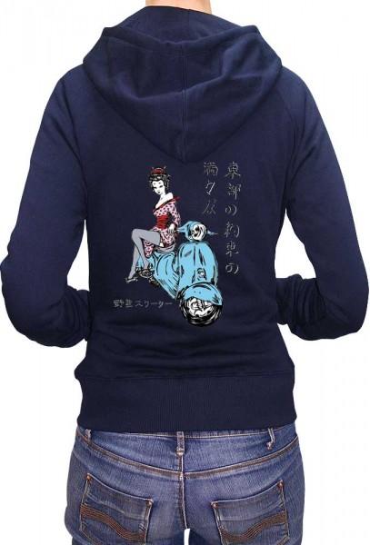 savage_london_scooter_geisha_t_shirt